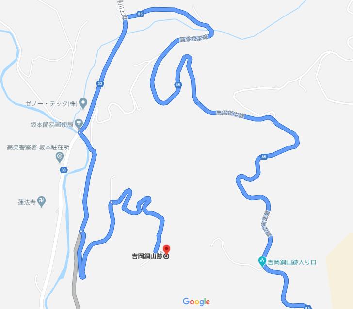 吉岡銅山 行き方