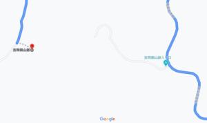 吉岡銅山跡 行き方